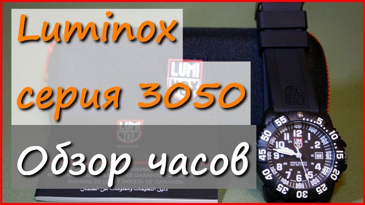 Luminox Recon NAV SPC 8831.KM - review by DiscountShop.com - YouTube