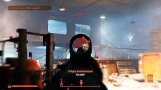 Fallout 4 Серебрянный плащ