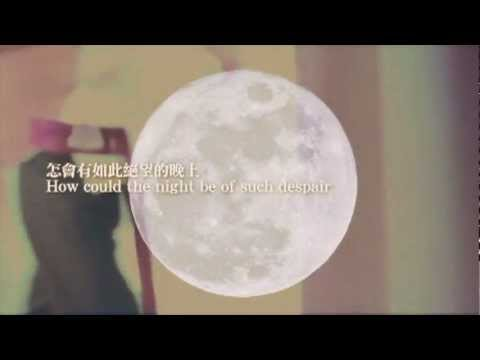 "《夜奔》宣傳片二 ""Flee by Night"" Trailer 2 (30/11/2012)"