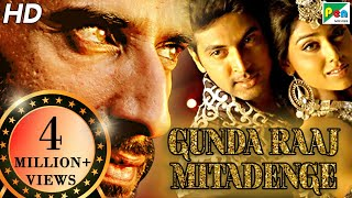 Gunda Raaj Mitadenge | Mazhai | Full Action Hindi Dubbed Movie | Jayam Ravi, Shriya Saran, Rahul Dev