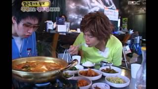 행복 주식회사 - Happiness in ₩10,000, Jang Keun-suk(1), #02, 장근석 vs 황보(1), 20040522