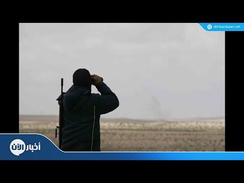 خبراء يحذرون: داعش يستغل الفوضى في ليبيا لتنظيم صفوفه  - نشر قبل 35 دقيقة