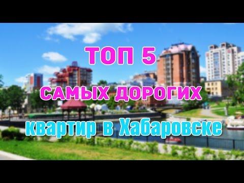 Хабаровск обьявления гей знакомства