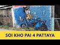 Soi Kho Pai 4 Pattaya 2018