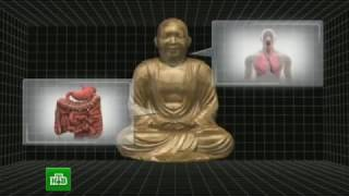 В статуе Будды нашли тысячелетнюю мумию медитирующего монаха.