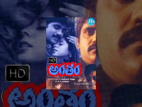 Antham (1992) - HD Full Length Telugu Film - Nagarjuna - Urmila Matondkar
