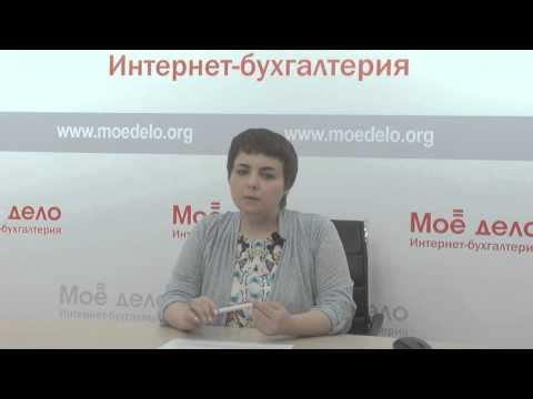 Применение ККМ ККТ УСН ЕНВД ведение кассовых операций