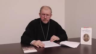 Григорий Распутин, как  последнее оправдание революции