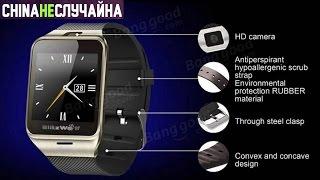 GV18 Smart Bluetooth наручные часы-смартфон из магазина Bangood.com(покупал здесь - http://bit.ly/1MUwIbZ Канал Чайна не Случайна. Посылки из Китая. Распаковки, обзоры, тесты https://www.youtube.co..., 2015-12-01T12:00:00.000Z)