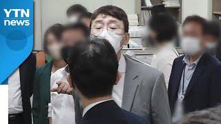 '고발사주 의혹' 정국 요동...'박지원 배후설' 논란 / YTN