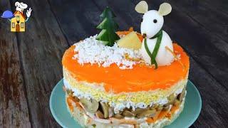 """Новогодний САЛАТ """"Мышка"""". Главное БЛЮДО на Новый Год 2020! Просто,Вкусно и красиво!"""
