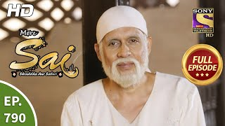 Mere Sai - Ep 790 - Full Episode - 20th January, 2021