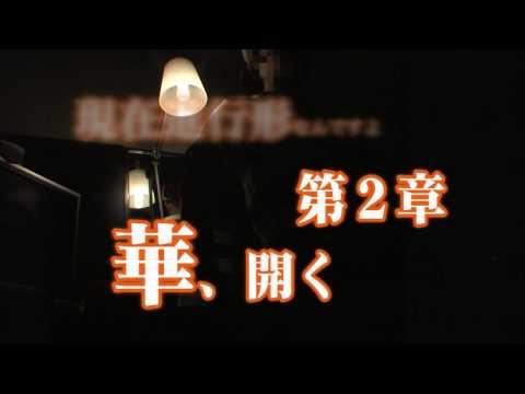 【アダルト】HOC009 勇気あるナンパ 可愛い熟々おばさんをゲット!2 1【AV】