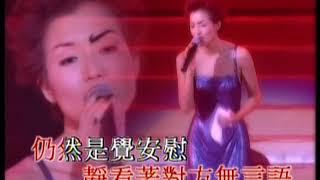 鄭秀文 Sammi Cheng - 《默契》 Sammi X Live96空間演唱會 Official music video