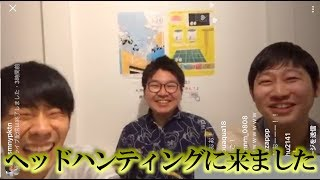 【実録】バイトが決まるまで〜説教編・スカウト編・合否編〜【おこたしゃべり】 thumbnail