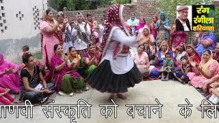 #सावन की मस्ती, #lokgeet 77, ##Rang rangila Haryana,