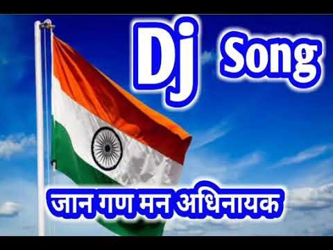 Rashtriya geet and DJ mix