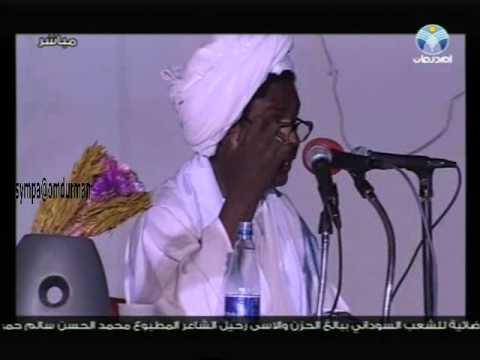 الشاعر الراحل المقيم حميد - حان الرحول