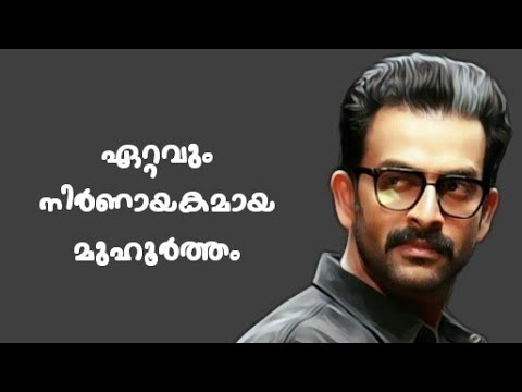 7th Day Prithviraj Mass Dialogue Lyrical Whatsapp Status Video Malayalam