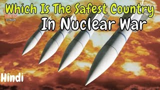 Which Is The Safest Country In This World If World War III Happens ! Hindi