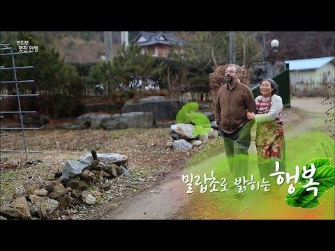 [브라보 멋진인생22-1] 밀랍초로 밝히는 행복 (
