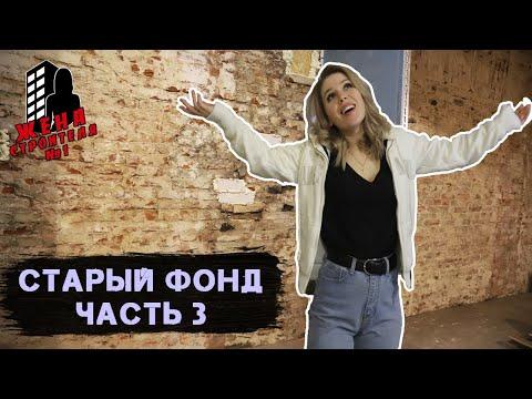 Комплексный ремонт квартиры в старом фонде / Отделка квартиры под ключ в СПб