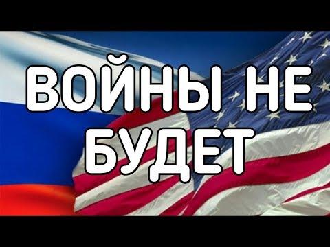 Мария Карпинская сообщает всем предсказателям прошлого и настоящего: войны не будет! Не дождетесь!