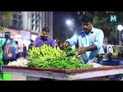 ഒരു തെരുവിന്റെ കഥ | S M Street Kozhikode | Mittai Theruvu