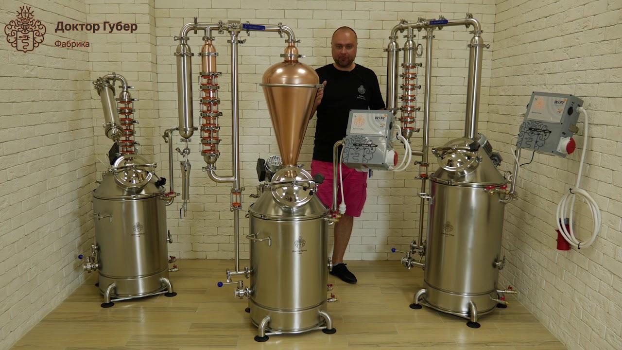 Спиртзавод самогонный аппарат измеритель температуры самогонный аппарат измеритель температуры