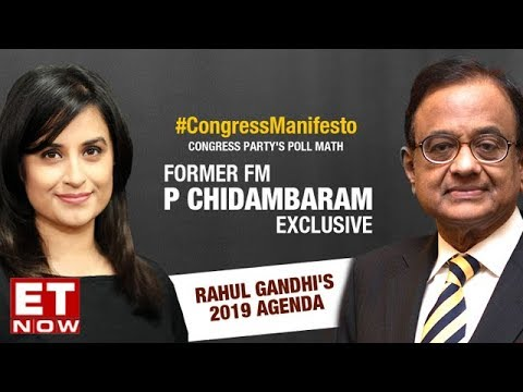 P Chidambaram On Congress Poll Manifesto 2019 | India Development Debate