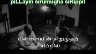 Vellai pookkal Lyrics in Tamil and Japanese