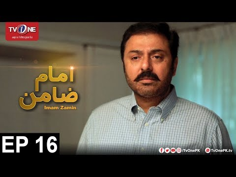Imam Zamin   Episode 16   TV One Drama   11th December 2017