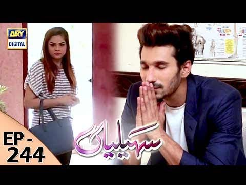 Saheliyaan - Episode 244 - 24th October 2017 - ARY Digital Drama