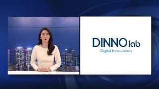 우리금융그룹, 2020년 디노랩 스타트업 모집
