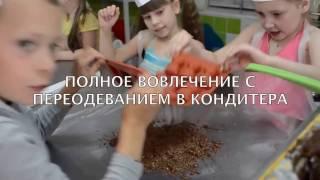 Кондитерская франшиза №1(, 2017-01-08T20:17:19.000Z)