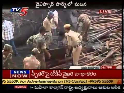 10 Hurt As Building In The Vizag YSR Park Collapses  -  TV5