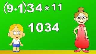 Секрет  умножения двузначных чисел на 11 !!! Таблица умножения.
