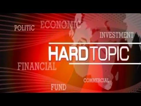 Hard Topic | เจาะโอกาสลงทุนยุคเทคโนโลยี่เปลี่ยนโลก # 19/03/18