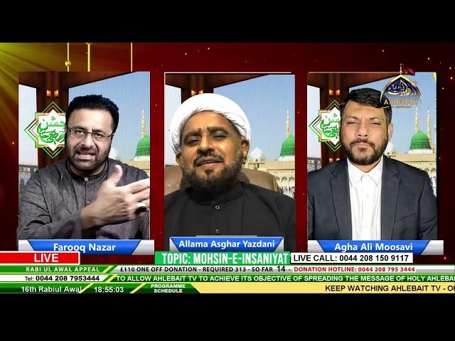 Mohsin-e-Insaniyat - Allama Asghar Yazdani - Farooq Nazar - Agha Ali Moosavi - 2nd Nov 2020