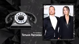 Мать Агнии Дитковските сообщила: Моя дочь и Алексей Чадов не живут вместе с мая
