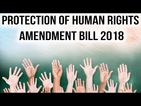 Protection of Human Rights Amendment Bill 2018, Know important changes in it, Current Affairs 2018