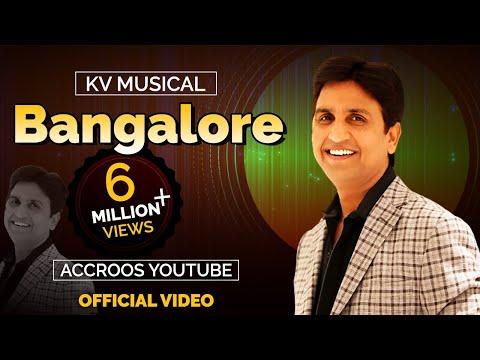 Dr Kumar Vishwas LIVE IN Concert | Kent KV Musical |...