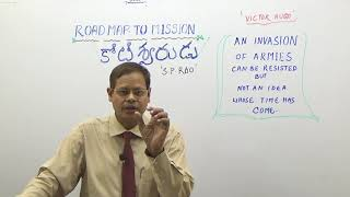 29. I ROAD MAP to కోటీశ్వరుడు I you can be a crorepati ! Index Funds I Power of Compounding