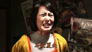 力石会・竹脇六(原田龍二)の海老名連合総長襲撃!しかし襲撃は失敗に...