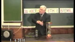 Этика в российской науке. Наука и лженаука (Общая дискуссия)