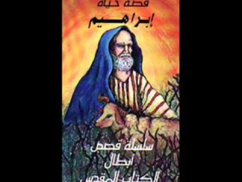 مسلسل يوسف الصديق الحلقة الاخيرة بالعربي