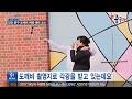 [인천중구뉴스] 인천 중구에 박물관이 살아있다