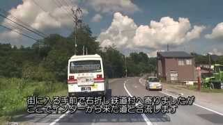 [車載・観光Live] 北海道ロングドライブ #02 岩見沢-富良野-十勝岳-美瑛