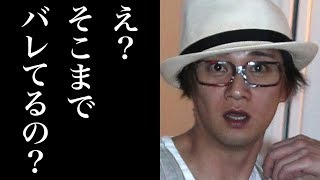 【悲報】元有名グループ所属Xは中居正広!?覚醒剤での逮捕が噂される元有名グループ所属X&