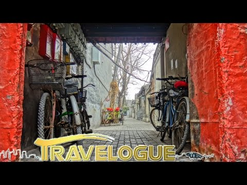 Travelogue Beijing Hutongs 12/30/2016 | CCTV